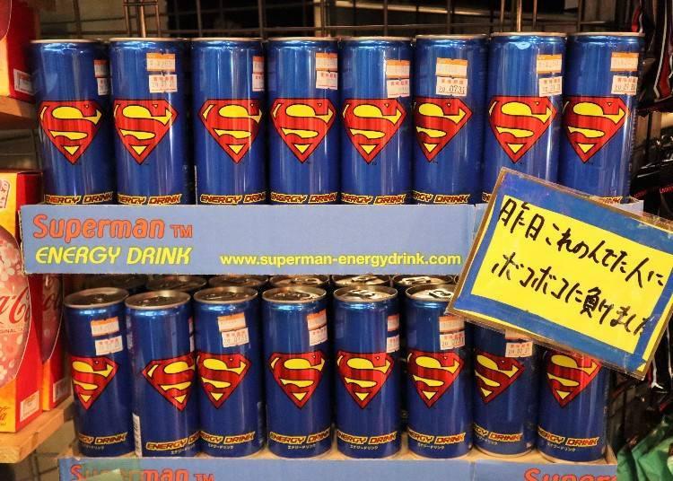 VILLAGE VANGUARD店長推薦①「SUPERMAN ENERGY DRINK」