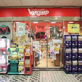 VILLAGE VANGUARD澀谷本店