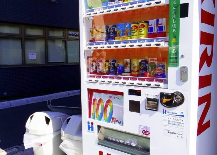 4. 자동판매기의 관리시스템이 정비되어 있다