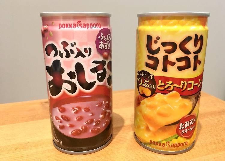 【번외편】자동판매기에서 추천하는 음료!