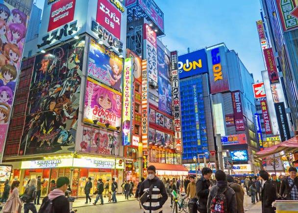 [คู่มือท่องเที่ยวอากิฮาบาระ] 30 สถานที่แนะนำสำหรับการท่องเที่ยว, ทานอาหาร และชอปปิงในอากิฮาบาระ สำหรับคนที่มาครั้งแรกหรือเคยมาแล้วก็ไม่ควรพลาด!