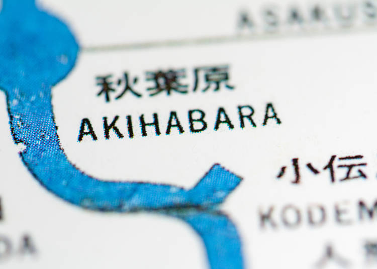 Akihabara in the eyes of foreigners