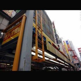 ⑩秋葉原ラジオ会館