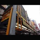 Akihabara Radio Kaikan