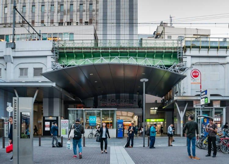 「昭和通り改札」周辺には、グルメスポットもたくさん!