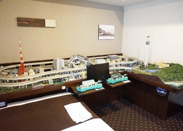 2. Akihabara Washington Hotel: Paradise for railway enthusiasts