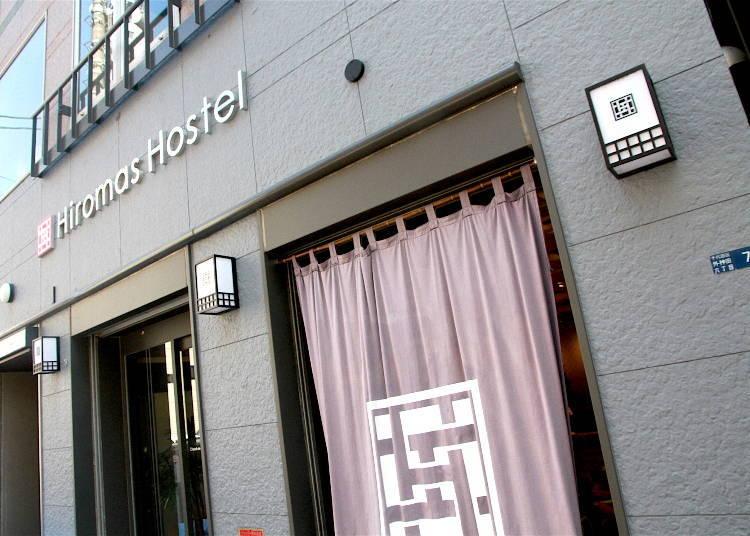 ■當天休息OK!現代和風的便宜旅館「Hiromas Hostel in Akihabara」