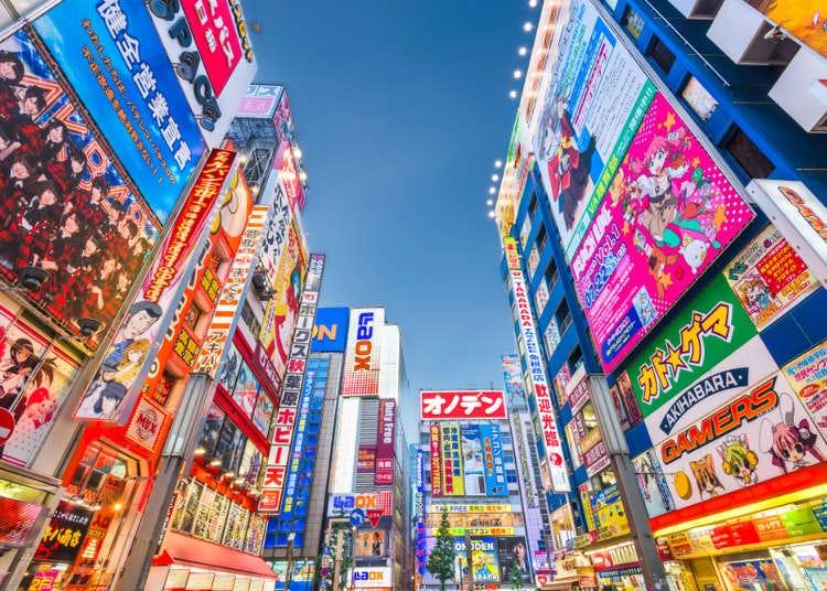 아키하바라에서 쇼핑을 한다면? 애니메이션, 가전제품 등 각 테마별 명소 10곳!
