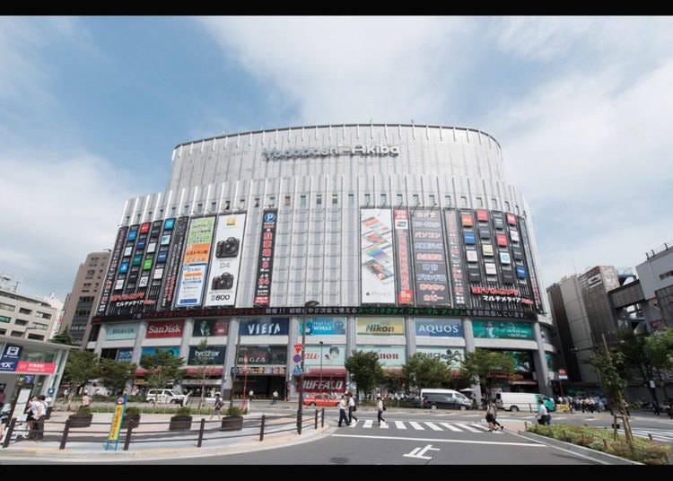 아키하바라 쇼핑 '가전' 가전이라면 뭐든지 있다! '요도바시 카메라 멀티미디어 Akiba'