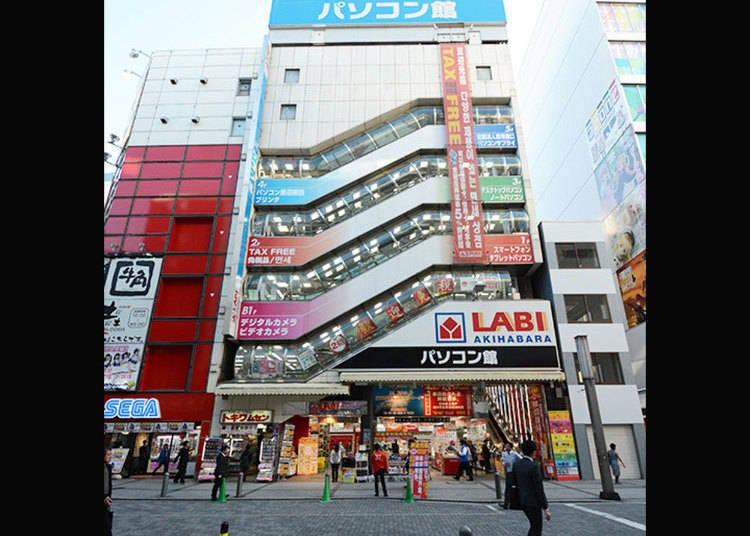 아키하바라 쇼핑 'PC' 다양한 컴퓨터를 취급한다는 점이 매력인 'LABI 아키하바라 컴퓨터관'
