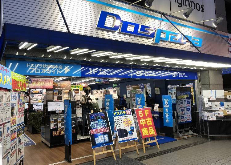 Dospara Akihabara Main Shop: Your Stop for Outlet PCs