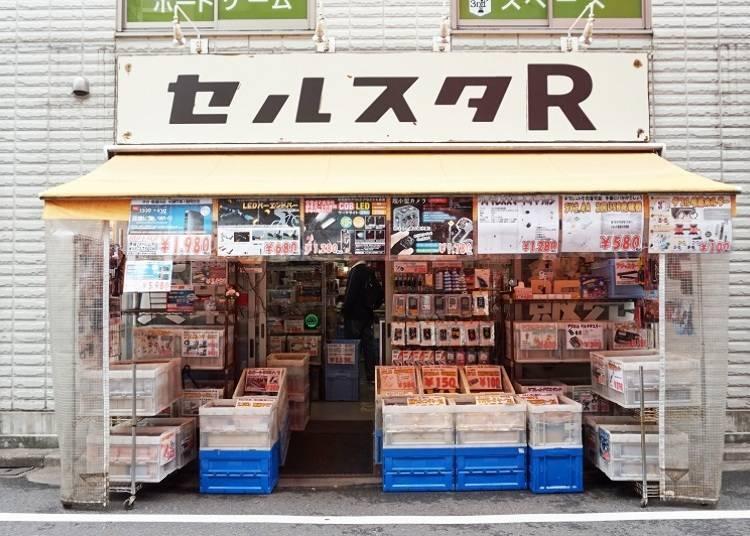 Sellsta R: Bargain Digital Goods