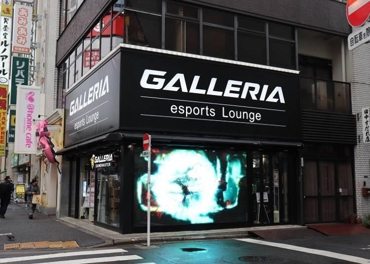 想找游戏用电脑的话,就到「GALLERIA esports Lounge」