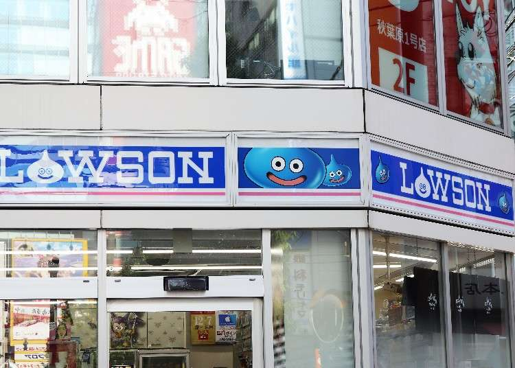 Inside Akihabara's Quirky Convenience Store: Popular Items at the 'Dragon Quest Lawson'!