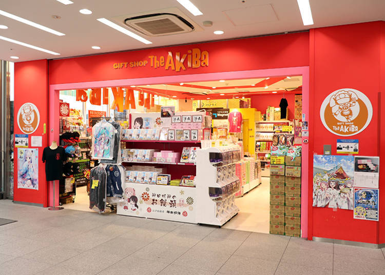 ■The Akiba Gift Shop: Sweets with cute character illustrations are popular!