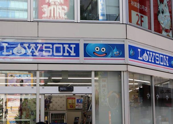 """"""" ร้านโดราคุเอะ ลอว์สัน (Dragon Quest Lawson)"""" ร้านลอว์สันที่จับมือกับเกมดังเต็มเปี่ยมด้วยอารมณ์ขันในการตกแต่งร้านและมีสินค้ามากมาย"""