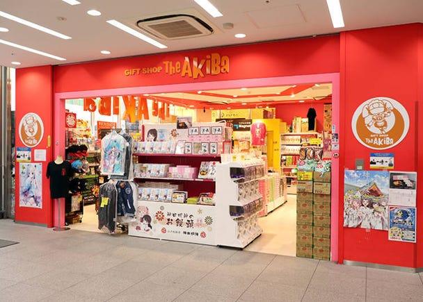 """""""ร้านขายของที่ระลึก เดอะ อากิบะ (The AkiBa)"""" มาพร้อมกับขนมจากตัวละครสุดน่ารักยอดนิยม!"""