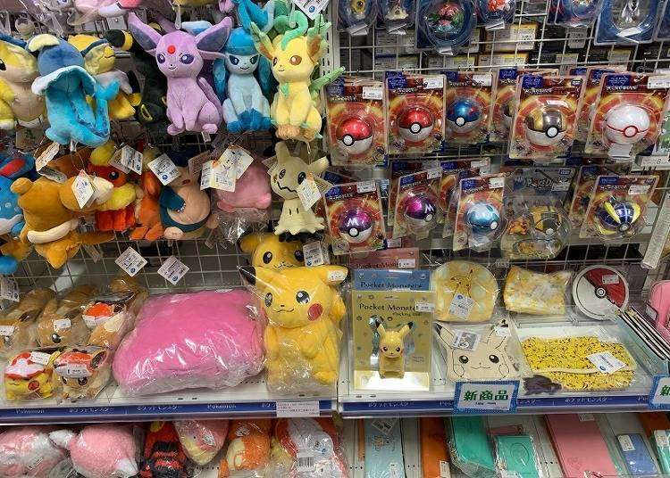 Akihabara Anime Characters, Figures & More: 3 Subculture Merch Shops in Akiba!