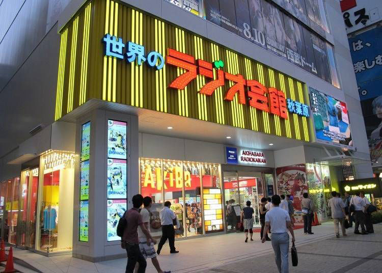 1. Ami Ami: Akihabara Figure Shop with 30,000+ Anime Items!