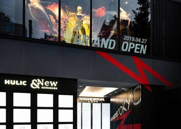 2. Tamashii Nations TOKYO: The Newest Figure Shop