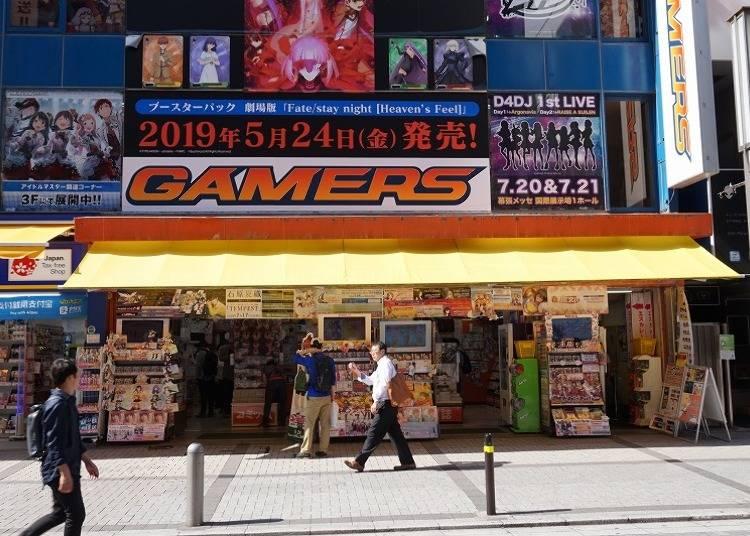 コミック&ライトノベルを買うなら「ゲーマーズ」へGO!