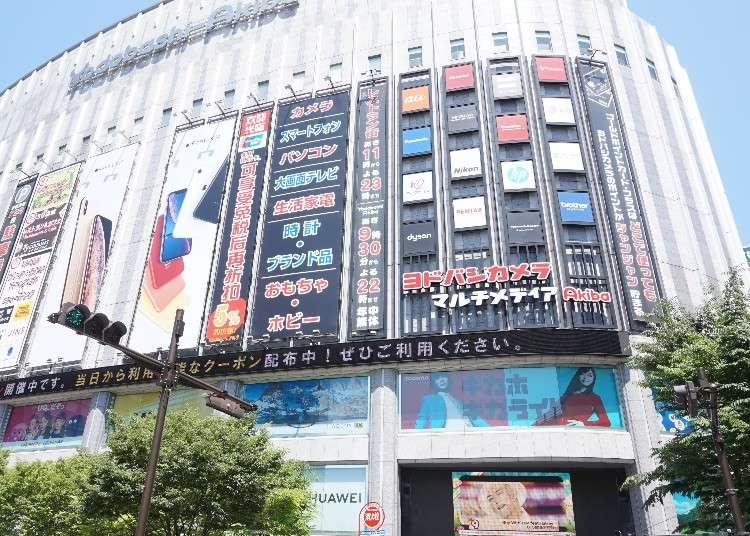 Must-buys at Yodobashi Camera Akihabara - recommended by a home electronics buff!