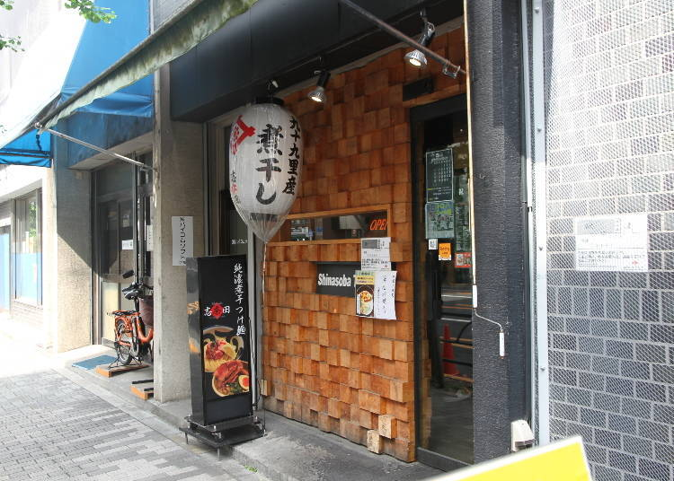 2. KUJUKURI NIBOSHI TSUKEMEN SHINADA (Shinasoba Tanaka Second): Flat Noodles by an Italian Owner