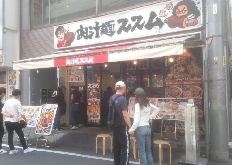 4. NIKUJIRUMEN SUSUMU: Travel Back in Time! High-Calorie, Indulgent Food