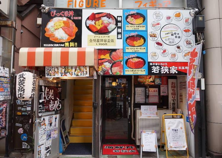 1. Wakasaya: Fresh seafood rice bowls at just 500 yen or less