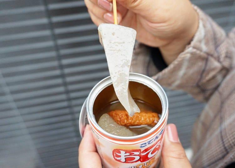 【铜板价】秋叶原名产就是「关东煮罐头」