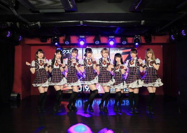 偶像製作人&眼前觀賞LIVE表演「AKIHABARA Back Stage Pass」