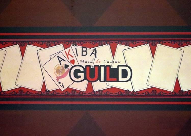 ■카지노 게임을 메이드와 함께 즐기는 '아키바 길드'