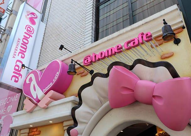 "■Enjoy the Greeting When Entering the Maid Cafe: ""Okaerinasaimase, Goshujinsama, Ojōsama"" (Welcome home Master, Princess!)"