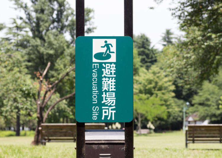 日本で緊急事態が発生したらどうする? SOS時に覚えておきたい日本語フレーズ