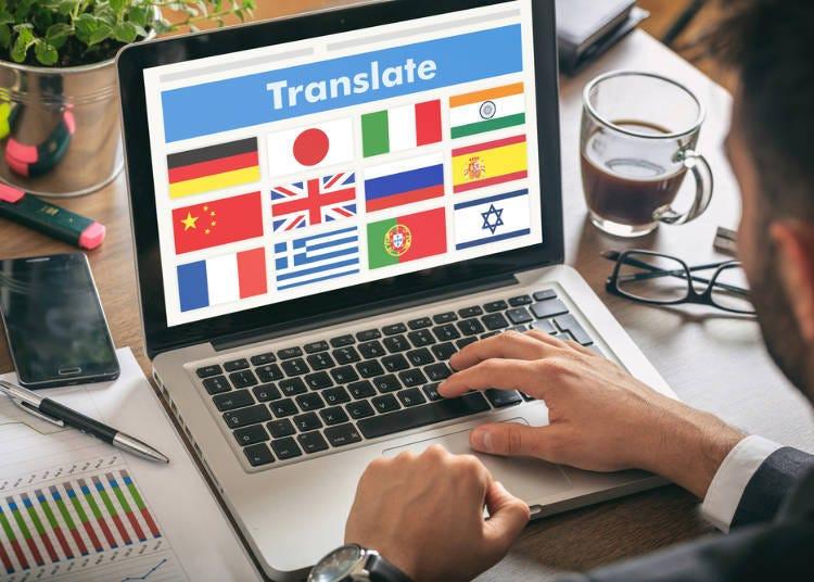 「線上翻譯工具系列」是行前與旅途中的情報收集小幫手!