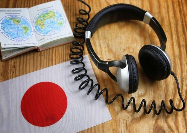 일본어 회화 표현 - 일본에 있는 외국인이 입모아 말하는 '알아두면 편리한 일본어 표현'