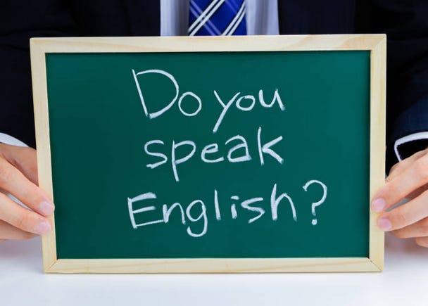 """일본인에게 영어로 물어보기 위한 """"니혼고가 데끼마셍. 에이고오 하나세마스까?"""""""