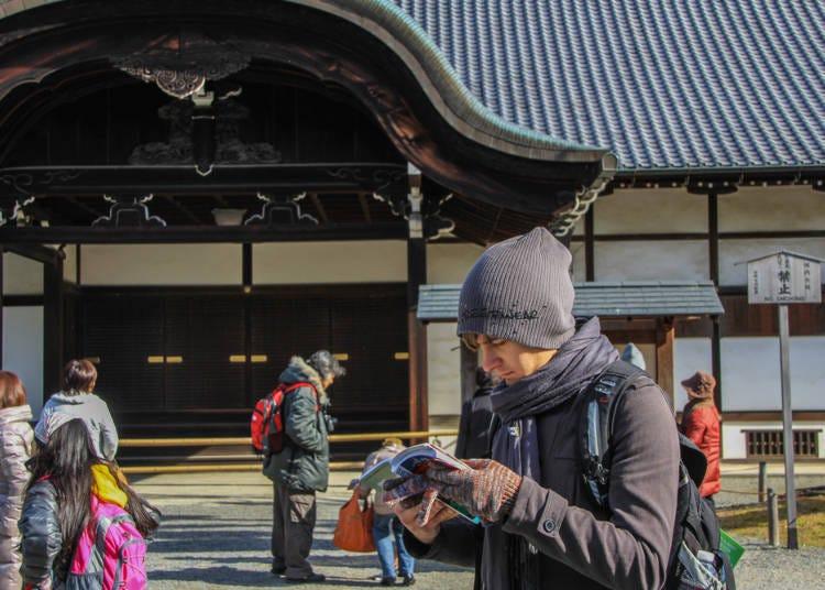 ■迷路、询问常用日语