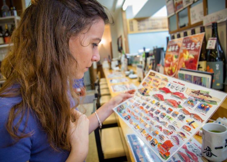 ■餐飲店常用日語