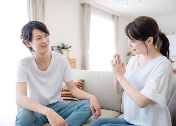 Daijōbu 4: No problem!