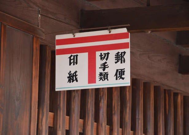 從日本寄包裹好輕鬆!日本郵局2021新制、寄件限制、費用、實用單字一次掌握