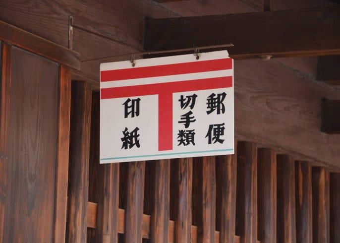 配達 日本 時間 郵便
