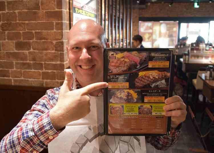 まずはいきなり!ステーキで外国人に人気の「本格熟成国産牛サーロインステーキ(12円/1g、税抜)」から!