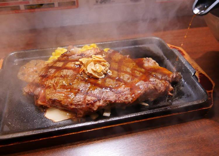 次に、いきなり!ステーキおすすめのリブロースを実食!