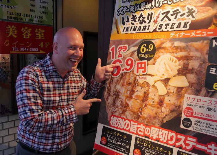 本場のアメリカ人も納得! 高級ステーキを手軽に食べるなら「いきなり!ステーキ」