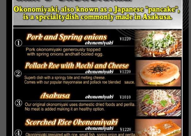 在淺草 Tsuru次郎即使不懂日文也能安心用餐
