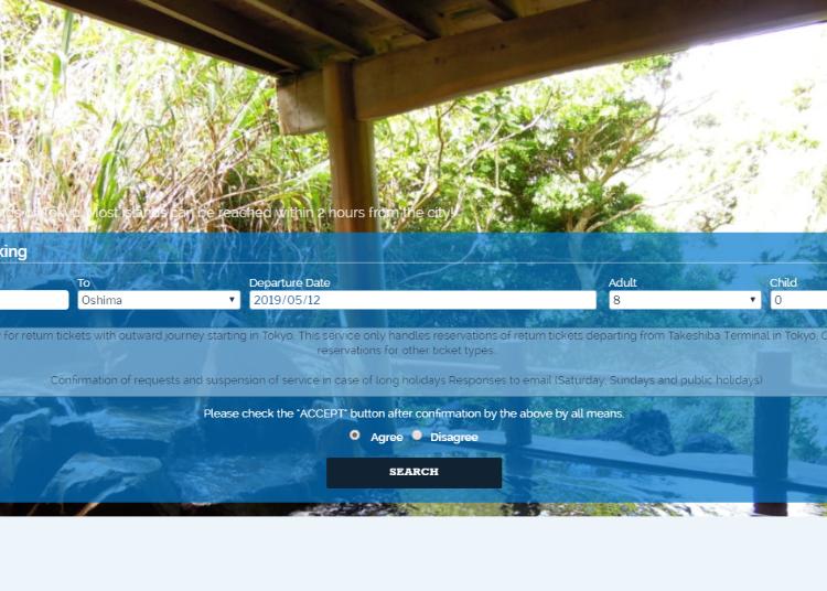 선박 예약은 영어 사이트 'Tokyo Islands'에서