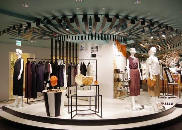 인기의 이유1:일본 패션 트렌드를 가장 빨리 파악할 수 있다.