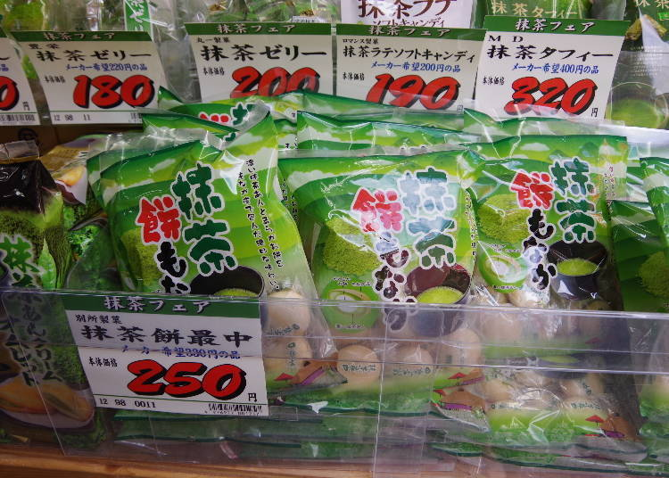 Popular Local Confectionery #1: Matcha Mochi Monaka