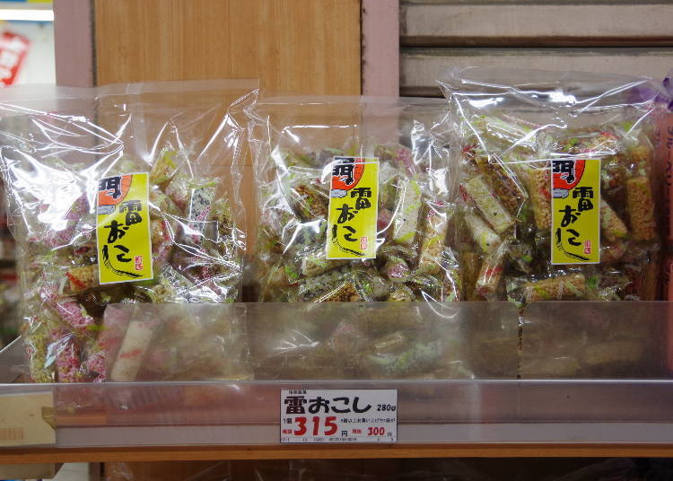 Popular Local Confectionery #2: Kaminari-okoshi